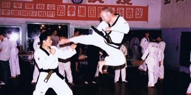 Martial Arts Training in the Far East